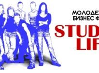 Молодежный бизнес форум «Student Life»