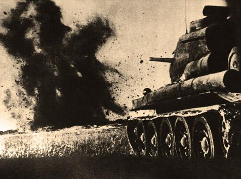 Битва за Курск