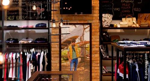 Ассортимен магазина одежды