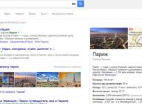 Семантический поиск Google убъет SEO